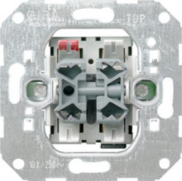 ___ Blinds rocker switch insert 10A/250V ___
